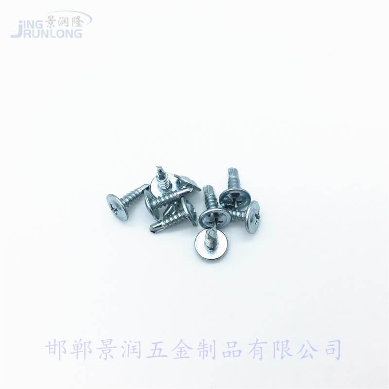 圆头华司钻尾螺丝,华司头钻尾钉,华司头钻尾螺丝,,图6