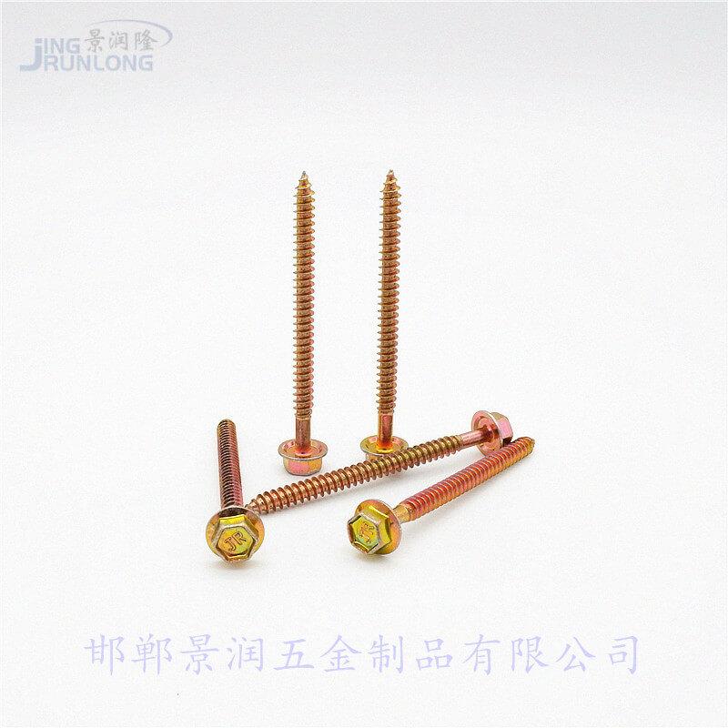 六角木螺丝,木螺丝规格尺寸,木螺丝图片4