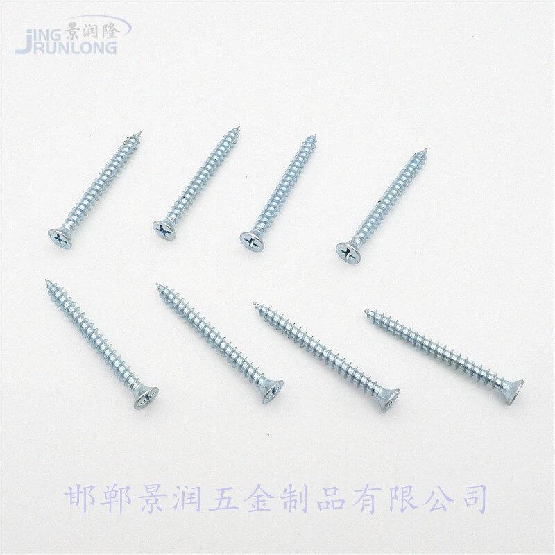 沉头纤维板钉,沉头自攻钉,米字纤维板钉,图3