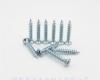 纤维板钉,纤维板丝,木螺丝,自攻螺丝,镀白锌,4