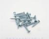 纤维板钉,纤维板丝,木螺丝,自攻螺丝,镀白锌,5